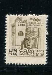 Mexico #864 MNH