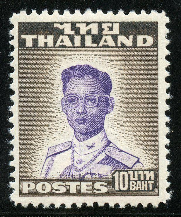 THAILAND 10b SCOTT#294  MINT NH ACCOMPANIED WITH A  PHILATELIC FOUNDATION CERT