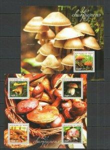 ST2747 2014 NIGER FLORA NATURE MUSHROOMS LES CHAMPIGNONS 1KB+1BL MNH