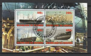 Burundi S/S Used Ships 2010