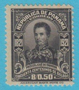 Panama 231 Excellent État à Charnières Og N° Défauts Très Fine