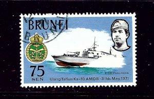 Brunei 164 Used 1971 issue