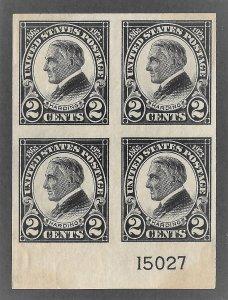 Doyle's_Stamps: MNH 1923 Warren G. Harding Block w/Plate Number, Scott #611**