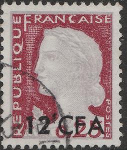 ILE DE LA RÉUNION 1961 Yv.350/Mi.416 12fr CFA / 0fr25 Marianne Decaris Obl. TB