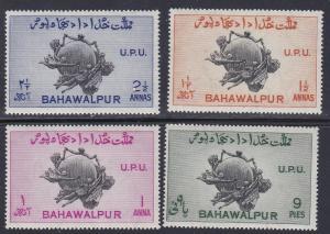 Pakistan - Bahawalpur # 26-29, UPU Perf 17 1/2  x 17, N H