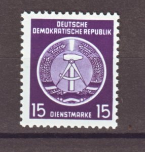 J22263 Jlstamps 1954 germany ddr part of set mh #o6 arms