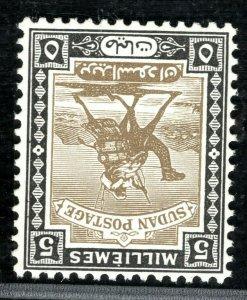 SUDAN Official Stamp 5 Piastres CAMEL POST Mint UMM MNH YGREEN5
