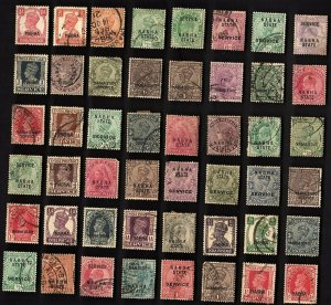 50 DIFFERENT NABHA (INDIAN STATE) Stamps