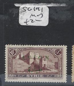 SYRIA (P0609B)   SG 191   MOG