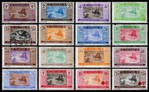 Mauritania Scott 18 // 46, B1-B2 (1913-22) Mint/Used H F-VF, CV $16.40 C