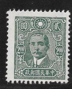 China No Gum [6879]