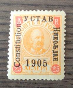 Montenegro #H3 1905 overprint unused
