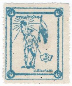 (I.B) Burma Postal : Independence Day 3c (SG J86b)