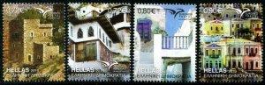 HERRICKSTAMP NEW ISSUES GREECE Euromed 2018 Houses