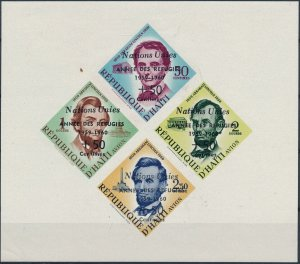 [I1205]  Republic of Haiti 1967 ovpt. good sheet very fine MNH $24
