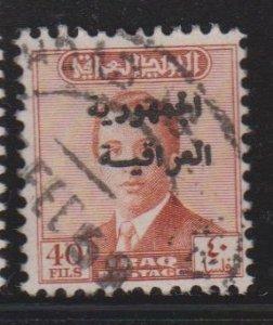 Iraq Sc#205 Used