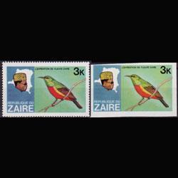 ZAIRE 1979 - Scott# 903-3A Bird 3k NH