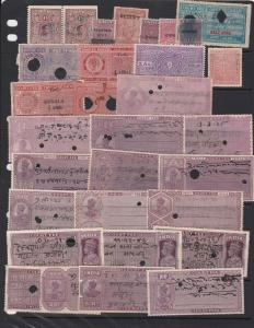 British India and India States Revenue Stamps - NOT CARD Ref 30939