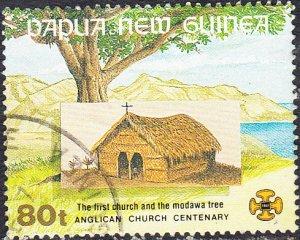 Papua New Guinea  #777  Used