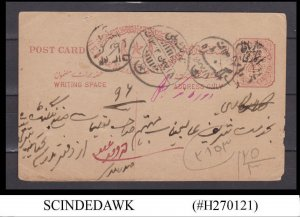 HYDERABAD STATE - 1/4a THE NIZAM'S GOVERNMENT POSTCARD UPRATED - USED