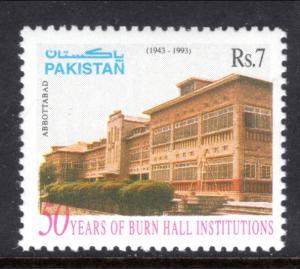 Pakistan 797 MNH