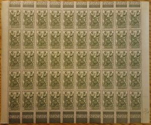 Somali Coast #155* NH  Post office fresh full sheet of 50  CV $55.00