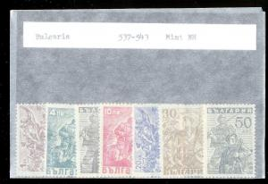 BULGARIA Sc#537-543 Complete MINT NEVER HINGED Set