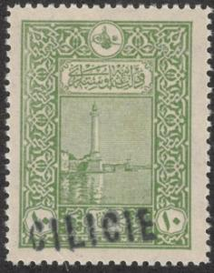 Cilicia #13 Mint Hinged 25% of SCV $8.75  *FREE Domestic SHIPPING**