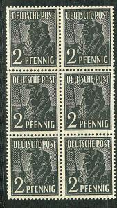 Germany AM Post Scott # 557, b/6, mint nh