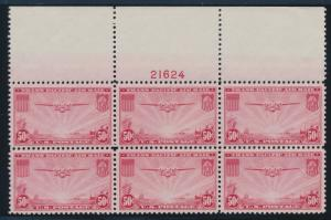 #C22 EXTREMELY RARE FULL WIDE TOP PLATE BLOCK VF-XF OG NH GEM WLM6799