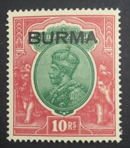 MOMEN: BURMA SG #16 1937 MINT OG NH LOT #60295