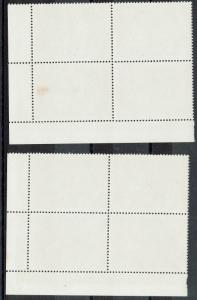 ANGOLA 1984 DOS SANTOS SET MNH ** BLOCKS
