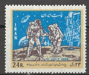 COLLECTION LOT # 5667 IRAN #1516 MH 1969 CV+$15