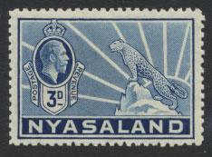 Nyasaland SG 118   Mint Hinged