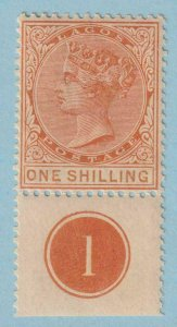 LAGOS 31  MINT NEVER HINGED OG ** NO FAULTS EXTRA FINE!