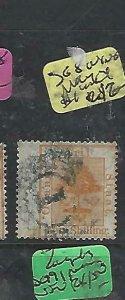 ORANGE FREE STATE (P0610B)  1/-  SG 8   WING MARGIN COPY #1 CANCEL   VFU