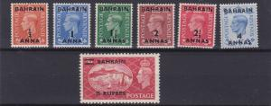 BAHRAIN  1950 - 55  S G 70 - 78  VALUES TO  5R ON 5S   MH 5R HAS LIGHT CREASE