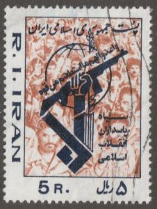 Persian stamp, Scott# 2077, used, hinged, Passadaar emblem from scott, #V-64