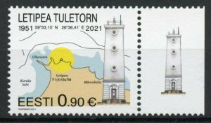 Estonia Architecture Stamps 2021 MNH Letipea Lighthouse Lighthouses 1v Set