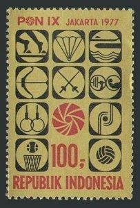 Indonesia 1001,MNH.Michel 876. National Sport Week,1977.Sports emblems.