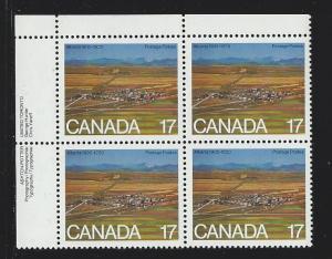 Canada Plate block mnh  Unitrade #  864