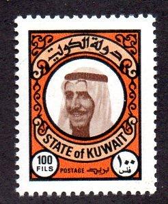 KUWAIT 727 MH SCV $8.00 BIN $3.25 POLITICS