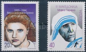 Makedonien stamp Europa CEPT set MNH 1996 Mi 74-75 WS195858