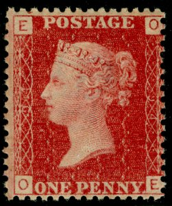 SG43, 1d rose-red plate 94, NH MINT. Cat £65+. OE