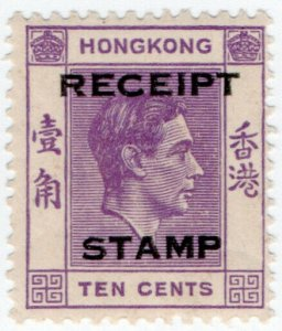 (I.B) Hong Kong Revenue : Receipt 10c