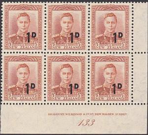 NEW ZEALAND GVI 1d on ½d plate block # 133 MNH..............................4146