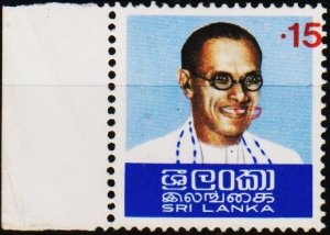 Sri Lanka. 1974 15c  Value Shifted Right. Stained. Unmounted Mint