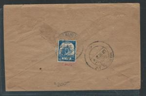 BURMA JAPANESE OCCUPATION COVER (P2801B) ELEPHANT 10S COVER 1