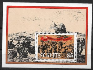 1982 St. Kitts Sc92 Battle of Brimstone Hill MNH S/S