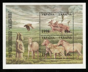 Post Ukraine, 40 kop, MNH **, Block, 1998 (7201-Т)
